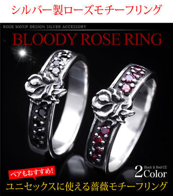 Japan import, Gothic Style diamond rose Silver Gothic Ring 925 Sterling Silver