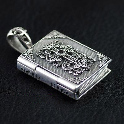 Japan import, 925 Sterling Silver set with diamonds (can be opened) holy bible pendant
