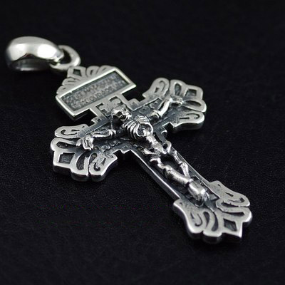 Japan import, Regret skeleton cross Gothic Silver pendant