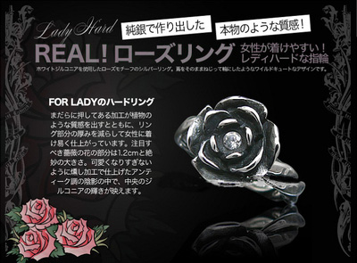 Japan import, cyrstal flower rose Silver Gothic Ring
