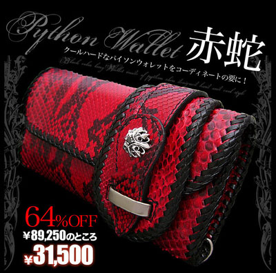 Import hand-crafted leather, Super luxury snake skin Japanese wallet